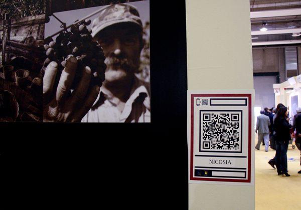 qr-code usato al vinitaly 2013 per i vini di nicosia